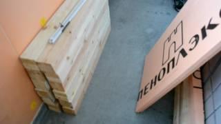 видео Утепление балкона пеноплексом своими руками: пошаговая инструкция