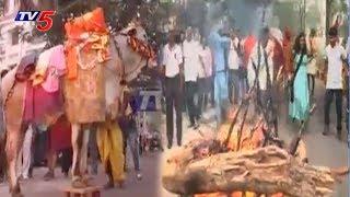 Bhogi Celebrations at Seethammadhara, Vizag | TV5 News