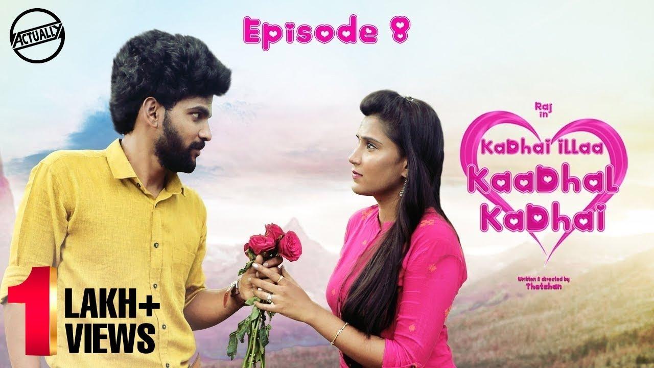 Kadhai Illaa Kaadhal Kadhai | Episode 8 | Love Web Series | Raj | Ft.Kaal Kattu Shiva | Actually