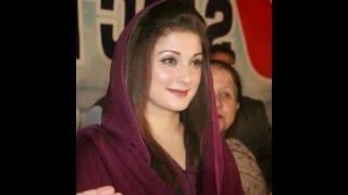 Maryam Nawaz Hot videos