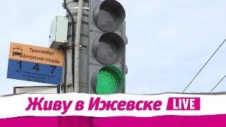 Новый светофор на Пушкинской