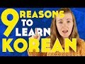 9 Reasons To Learn Korean║Lindsay Does Languages Video
