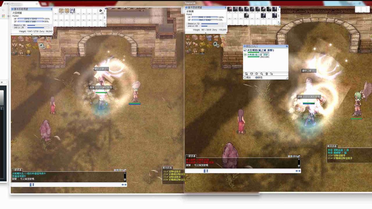 仙境傳說Online RO起源 轉完 獵人 練功 練到一半 想睡覺了= = - YouTube