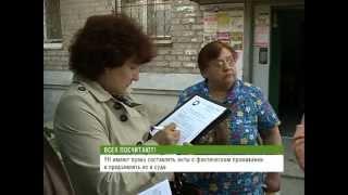 Всех посчитают! (Все о ЖКХ, ОТВ, Екатеринбург, 5.06.13)(, 2013-06-06T12:41:33.000Z)