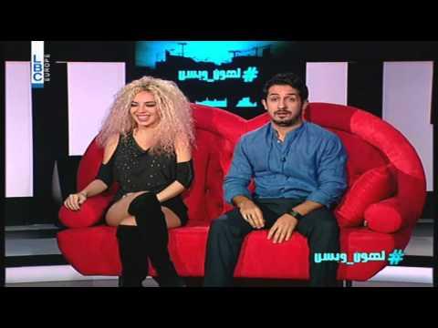 Lahonwbas - Episode 20 - لهون وبس - مقابلة جوانا و حسين