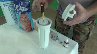 видео Влагоотделитель для компрессора своими руками, осушитель, фильтр
