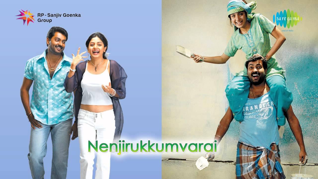 Nenjirukkum Varai Tamil Movie