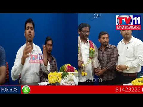 TWIN CITIES ELECTRONIC MEDIA ASSOCTION FORM NEW COMMITE || TV11 NEWS || 18TH NOV 2017