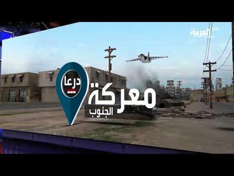 خطوط النار في الوطن العربي  - نشر قبل 5 ساعة