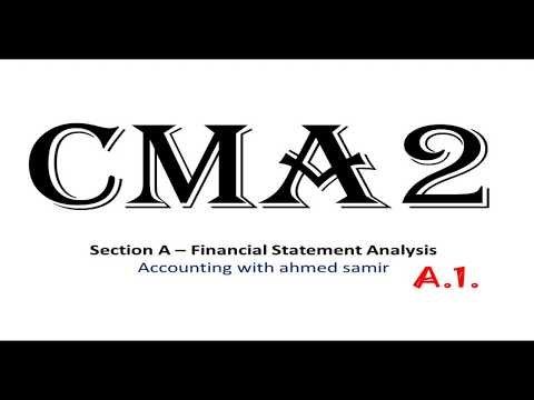 المحاضرة رقم 1 : التحليل الاساسى للقوائم المالية (Basic Financial Statement Analysis)