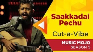 Saakkadai Pechu - Cut-a-Vibe - Music Mojo Season 5 - KappaTV