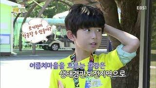 EBS 우리끼리 비밀기지 3화 보기 (29분, 풀 영상) - 강산에 살어리랏다 (feat. 간니 조이현 제니 로기 슈팅연우) | 마이린TV