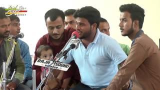 Soz Khwani Mehdi Raza   Salana Majalis 2016   Dargah-e-Aalia Najaf-e-Hind Jogipura India
