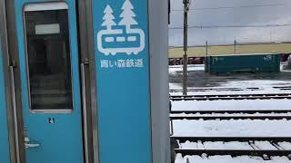 701系1000番台700-3F普通八戸行き578M東青森発車
