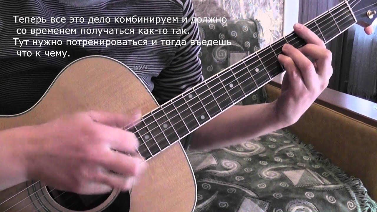 группа ленинград на лабутенах аккорды вас