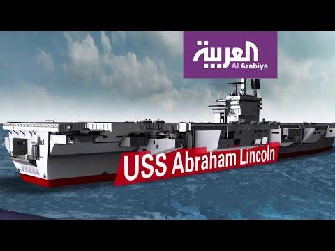 -أبراهام لينكولن- في الخليج  - نشر قبل 6 ساعة