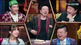 [饭局花絮]李诞爆料:其实明星脾气都挺不好的,我们不敢得罪!