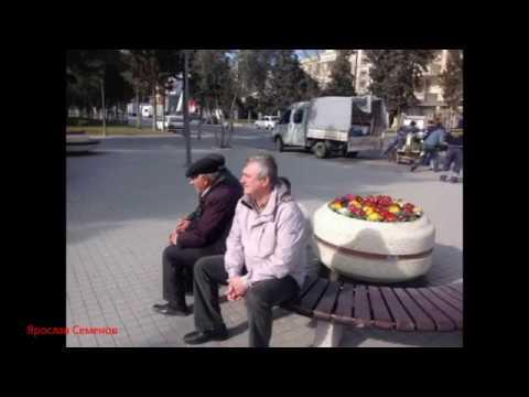 Улица Низами Ярослав Семенов