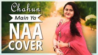 | Chahun Main Ya Naa | Aashiqui 2 | Bollywood Video Song Cover by UBA Production|