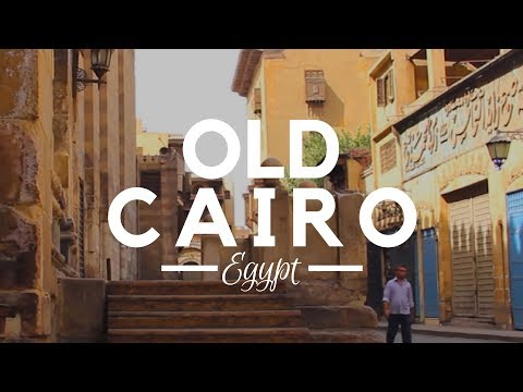 OLD CAIRO, Moez Street, Cairo, Egypt - Egypt Attractions - Walking through the History of Egypt