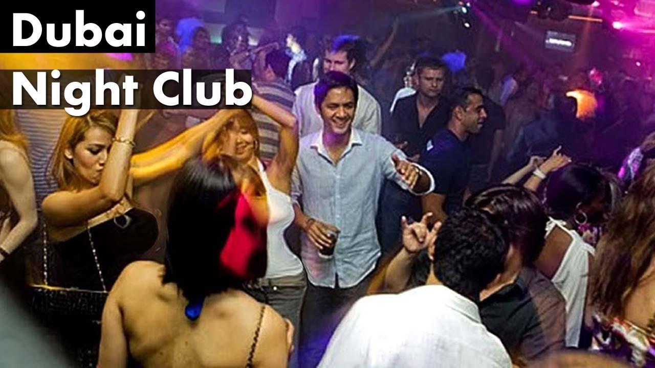 Дубай дискотека элитная недвижимость израиля