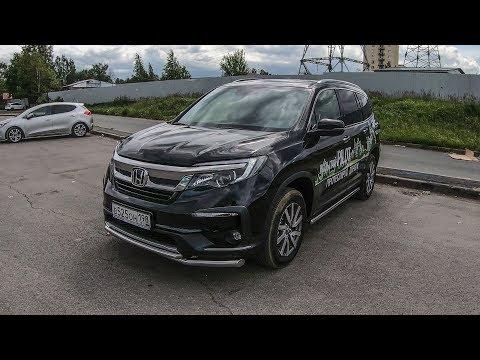 Вот почему Honda Pilot стоит 3,8 миллиона рублей.