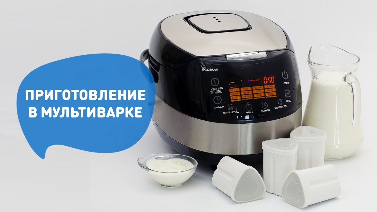 Если в вашей семье любят молочные продукты, то советуем купить закваску для домашнего йогурта, чтобы готовить его самостоятельно. Коробка с.