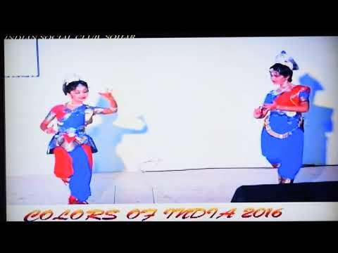 Classical Dance Fussion. Colors of India, Sohar.  Dec2016