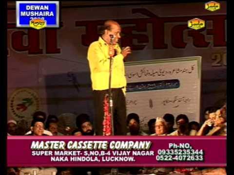 New Mushaira 2015 - Rahat Indauri || रहत इंदौरी || Master Casstte