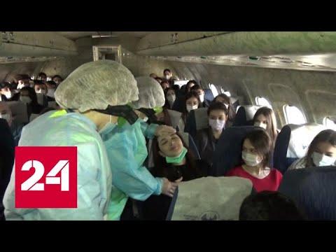 В Дагестане прошли учения по профилактике распространения коронавируса - Россия 24