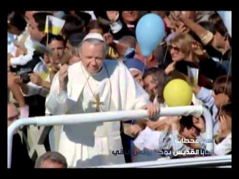 Holy Week - Promo