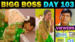 BIGG BOSS TROLL TODAY TRENDING DAY 103 | 15TH JANUARY 2021 | SANAM CRYING | SHIVANI COMEBACK