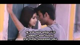 En Nenju - Uthama Puthiran HD Video song with Lyrics