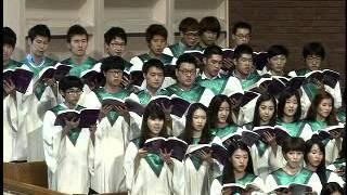 20120819 새문안교회 한기림찬양대 - 주여 내가 ...