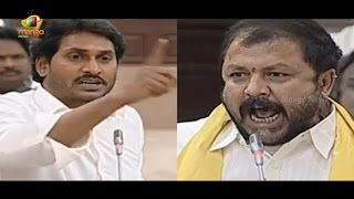 ys jagan vs chintamaneni prabhakar   jagan rocks ap assembly on sex racket   mango news
