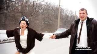 Очень веселый классный прикольный свадебный клип. Веселое свадебное видео
