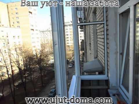 Остекление балкона с крышой - youtube.