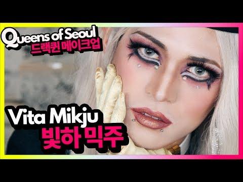 queens-of-seoul-|-vita-mikju-|-neon-milk
