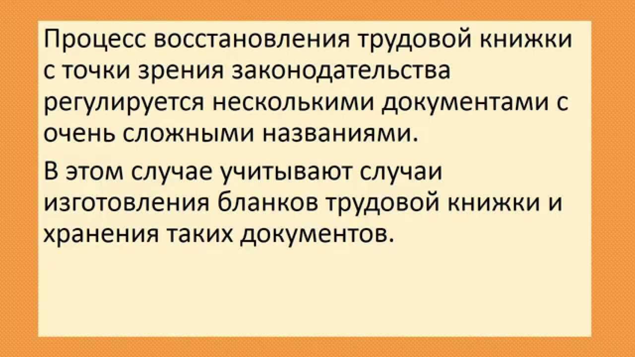 КУПИТЬ 2 НДФЛ , КОПИЯ ТРУДОВОЙ КНИЖКИ , СПРАВКА ПО ФОРМЕ БАНКА .