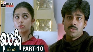 Kushi Telugu Full Movie HD   Pawan Kalyan   Bhumika   Ali   Mani Sharma   Part 10   Telugu Cinema