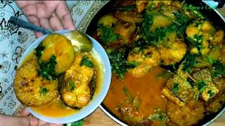 স্পেশাল জালি কুমড়া ঝোল রেসিপি | Perfect Jali Kumra Jul Recipe || Travel & foodbd