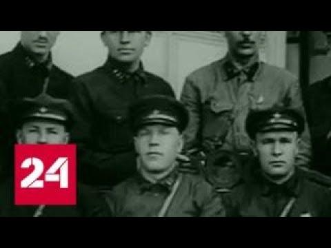 Управлению экономической безопасности и противодействия коррупции - 81 год - Россия 24