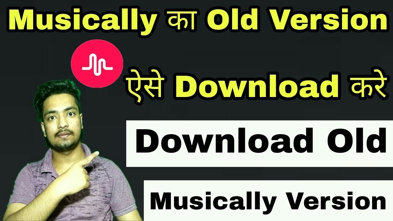 How To Download Musically Old Version | How To Get Back Musically Old  Version Hindi