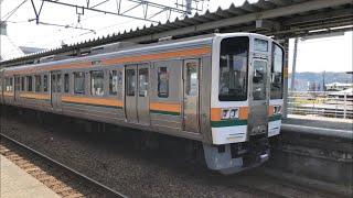 島田駅を発車するJR東海211系