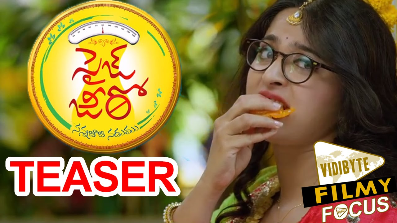 Size Zero Telugu Movie Teaser || Anushka Shetty, Arya, Sonal Chauhan