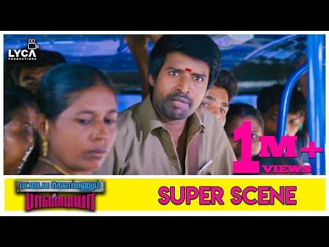 Viddarth & Soori Bus Comedy Scene - Pattaya Kelappanum Pandiya | Scene | Lyca Production