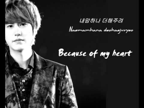 Kyuhyun- Just Once [ROM/ENG/HAN]