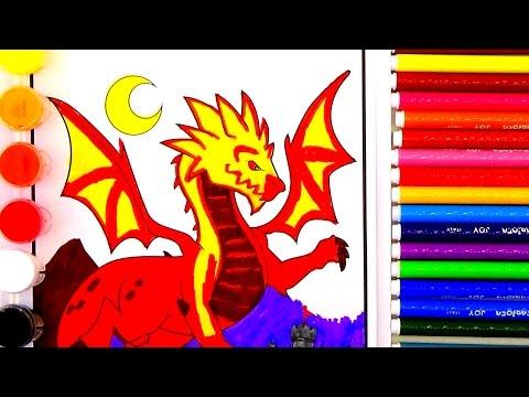 раскрашивания картинки дракон для