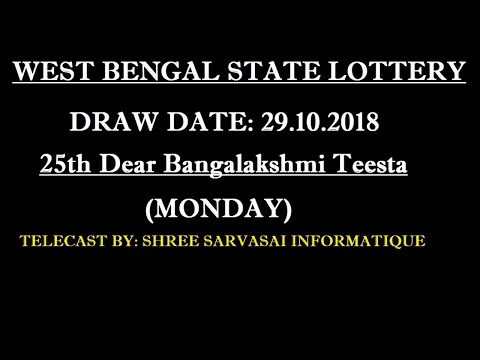 WEST BENGAL STATE LOTTERY 29.10.2018 25th Dear Bangalakshmi Teesta (MONDAY)