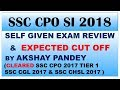 ssc cpo self given exam review and expected cut off